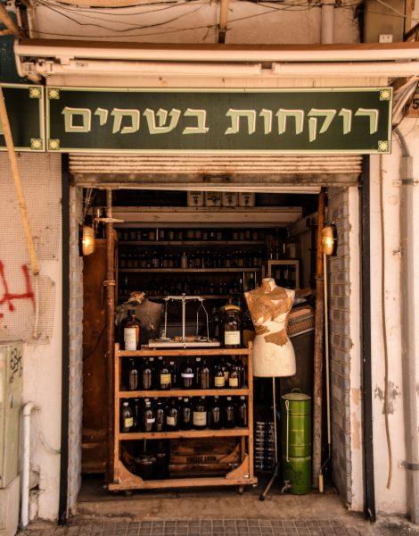 Bottega di profumi a Jaffa